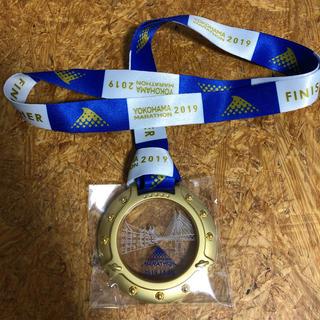 横浜マラソン 完走メダル 2019年(その他)