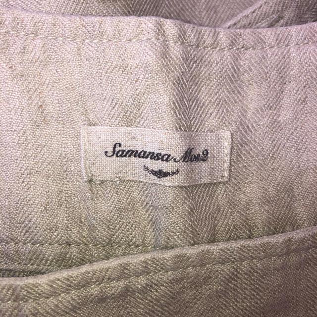 SM2(サマンサモスモス)のサマンサモスモス サロペット オーバーオール レディースのパンツ(サロペット/オーバーオール)の商品写真