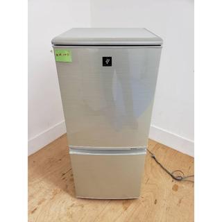 シャープ(SHARP)のSHARPプラズマクラスター冷蔵庫 137L 東京 神奈川限定送料無料!r107(冷蔵庫)
