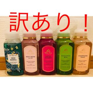 Bath & Body Works - 訳あり!bath&body works HAND SOAP バス&ボディワークス
