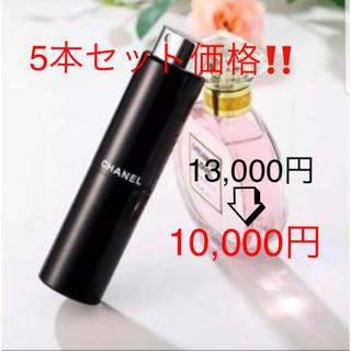 CHANEL - 【大人気!正規品ノベルティ】CHANEL アトマイザー 香水 入れ替え用