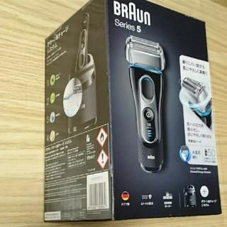 BRAUN - BRAUN  電器シェーバー  series5    5197cc