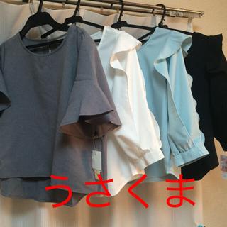 シマムラ(しまむら)のさえこさんトップス4点まとめ売り新品(シャツ/ブラウス(長袖/七分))