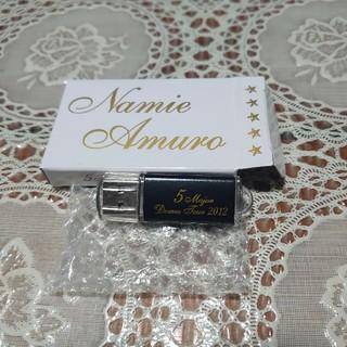 安室奈美恵USBメモリー