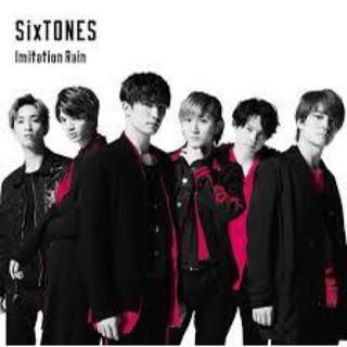 ジャニーズ(Johnny's)のSixTONES imitation Rain 初回通常盤(ポップス/ロック(邦楽))