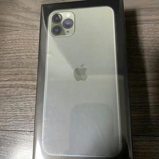 iPhone - iPhone 11 Pro Max ミッドナイトグリーン  256 GB
