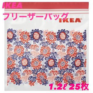イケア(IKEA)の【新品!】IKEA フリーザーバッグ 花柄レッド 25枚 ジップロック(収納/キッチン雑貨)