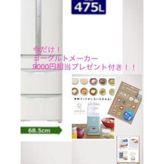 日立 - 日立冷蔵庫6ドアR-F48M4-W475L