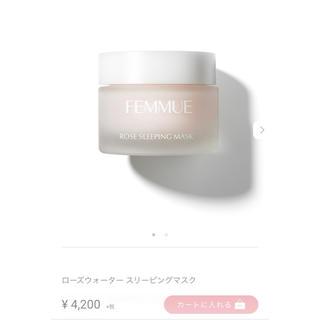 Cosme Kitchen - FEMMUE ローズウォーター スリーピングマスク