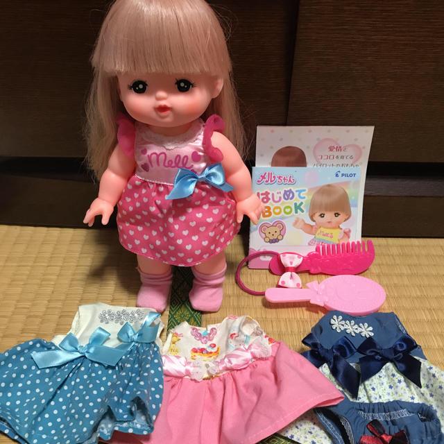 PILOT(パイロット)のメルちゃん 人形と洋服 キッズ/ベビー/マタニティのおもちゃ(ぬいぐるみ/人形)の商品写真