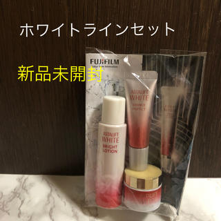 ASTALIFT - 【新品未開封】アスタリフト ホワイト ミニサイズセット