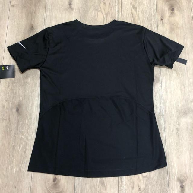 NIKE(ナイキ)の170 キッズ トレーニングウェア ナイキ 上下セット 黒 セットアップ キッズ/ベビー/マタニティのキッズ服男の子用(90cm~)(パンツ/スパッツ)の商品写真