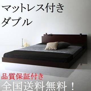 ダブルベッド マットレス付 送料無料/即決 保証・棚・コンセント付き53(ダブルベッド)