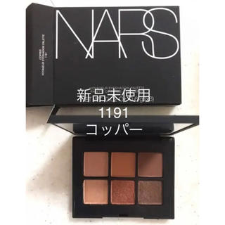 NARS - 新品 未使用 NARS 1191 アイシャドウ コッパー ナーズ copper