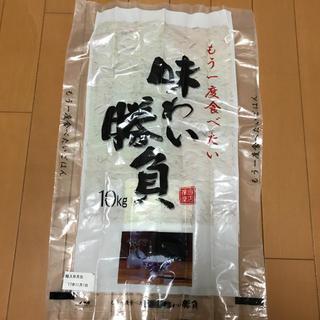 米袋 10kg そり(米/穀物)