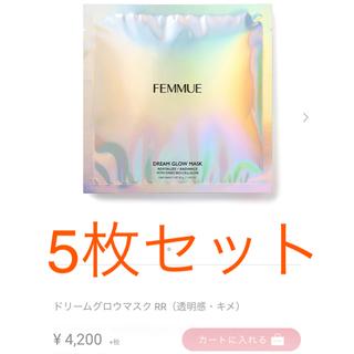 Cosme Kitchen - FEMMUE ドリームグロウマスク RR(透明感・キメ)