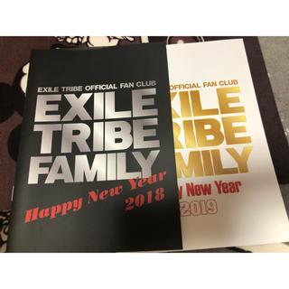 エグザイル トライブ(EXILE TRIBE)のEXILETRIBE(ミュージシャン)