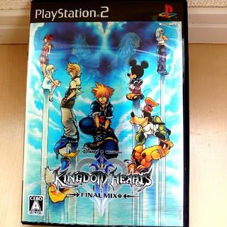 PS2 キングダムハーツ ファイナルミックス  +