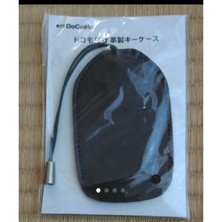 エヌティティドコモ(NTTdocomo)のドコモダケ革製キーケース(キーケース)