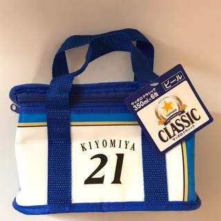 北海道日本ハムファイターズ - ファイターズ✖️サッポロクラシック コラボ 保冷バッグ 清宮選手