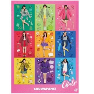 Girls2ミニアルバム「チュワパネ」初回生産限定盤CD+DVD2枚組