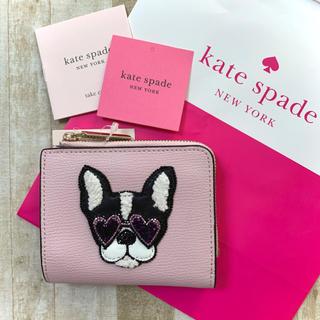 kate spade new york - 新品未使用  ケイトスペード フレンチブル ピンク ミニ財布 折りたたみ財布