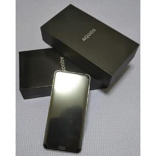SHARP - AQUOS R3 プレミアムブラック 128 GB SIMロック解除済み