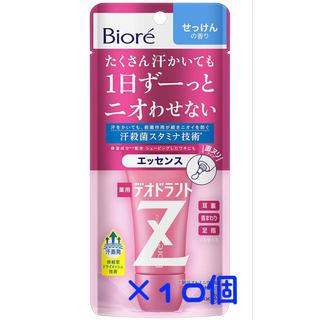 ビオレ(Biore)の【10個】ビオレ デオドラントZ エッセンス せっけんの香り(制汗/デオドラント剤)