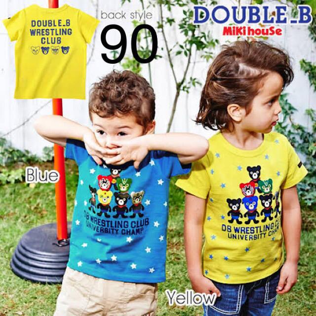 DOUBLE.B(ダブルビー)のダブルビー ミキハウス レスリング Tシャツ 半袖 黄色 90 Bくん 日本製 キッズ/ベビー/マタニティのキッズ服男の子用(90cm~)(Tシャツ/カットソー)の商品写真