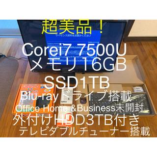 NEC - 早い者勝ち。最終値引き。超美品!NECハイスペックパソコンPCDA770H
