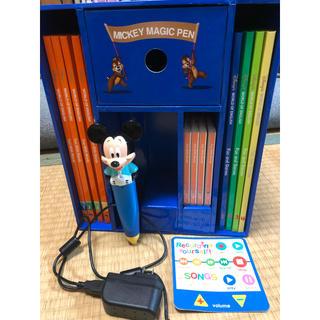 Disney - ディズニー英語システム(DWE) ミッキーマジックペンセット