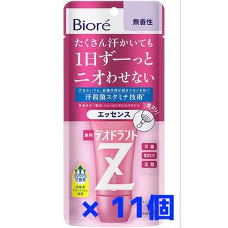 ビオレ(Biore)の【11個】ビオレ デオドラントZ エッセンス 無香料(制汗/デオドラント剤)