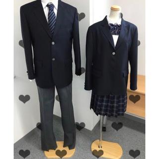 高校制服 制服スカート