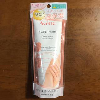 アベンヌ(Avene)のアベンヌ薬用ハンドクリーム102g(ハンドクリーム)