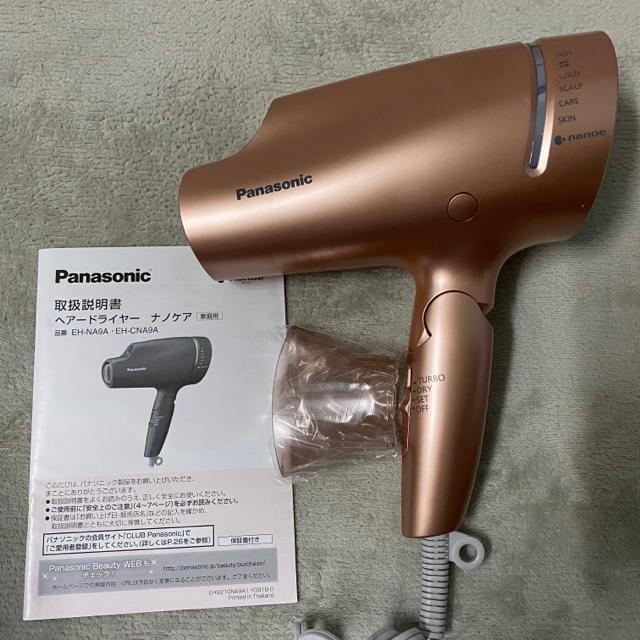 Panasonic(パナソニック)のPanasonic ヘアードライヤー ナノケア eh-cna9a スマホ/家電/カメラの美容/健康(ドライヤー)の商品写真