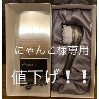 ミラブル 新品未使用 シャワーヘッド ①(バスグッズ)