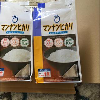 マンナンヒカリ 12本(75g×12個)(米/穀物)
