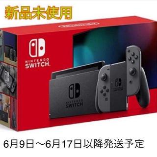 任天堂 - Nintendo Switch 本体 (ニンテンドースイッチ) グレー