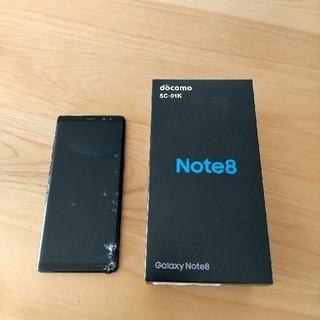 SAMSUNG - Galaxy Note 8 Black 64 GB docomo