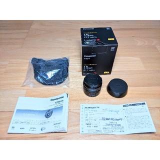 パナソニック(Panasonic)の 【極美品】Panasonic LEICA 15mm/F1.7 H-X015-K(レンズ(単焦点))