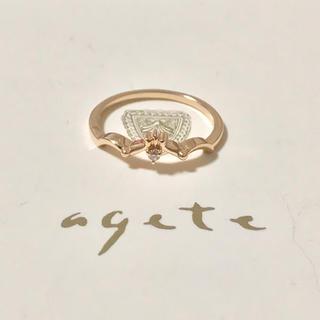 アガット(agete)のアガット K10 ダイヤ クラウン ピンキーリング 指輪 5号 agete(リング(指輪))
