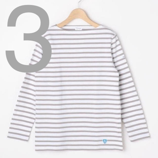 オーシバル(ORCIVAL)のフランス製 ORCIVAL オーチバル ボーダーカットソー グレー size3(Tシャツ/カットソー(七分/長袖))