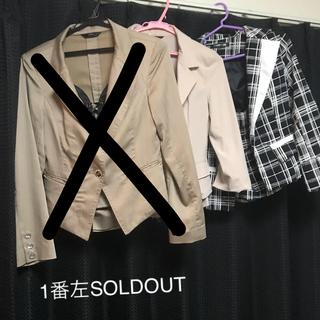 デイジーストア(dazzy store)のキャバ嬢スーツ2点 絶対お得福袋☆最終値下げ!(スーツ)