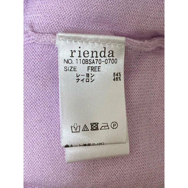 rienda(リエンダ)の【美品】rienda リエンダ 半袖セーター フリル レディースのトップス(カットソー(半袖/袖なし))の商品写真