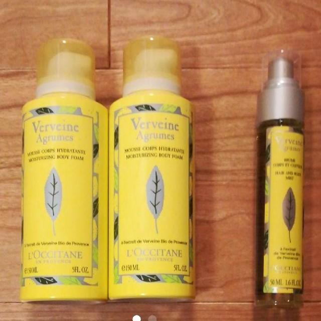 L'OCCITANE(ロクシタン)のロクシタン シトラスヴァーベナ アイスボディスノー&フレッシュミスト コスメ/美容のボディケア(ボディローション/ミルク)の商品写真