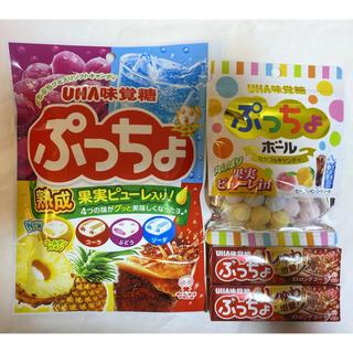 ユーハミカクトウ(UHA味覚糖)のぷっちょ コーラ ぷっちょ アソート ぷっちょボール(菓子/デザート)