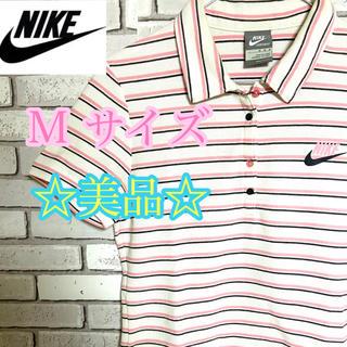 ナイキ(NIKE)の⭐︎超美品⭐︎ナイキ ポロシャツ レディース スポーツウェアゴルフ ボーダー(ウエア)