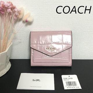 COACH - 新作☆限定品☆57%OFF コーチ スモールウォレット  ブロッサム