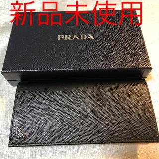 プラダ(PRADA)のPRADA プラダ 長財布 ブラック 正規品 2MV836 メンズ(長財布)