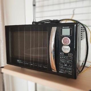 シャープ(SHARP)のSHARP オーブンレンジ トースト機能付き 15L ブラック RE-S5D-B(電子レンジ)